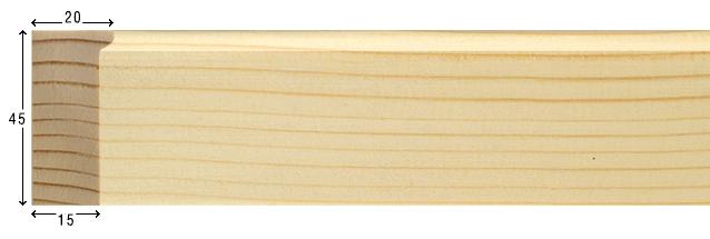 Р 4520-2 Профили за подрамки