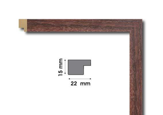 А 2384 Рамки за снимки