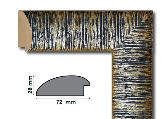 E 7210 Рамки от дърво