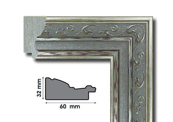 А 6032-2 Рамки