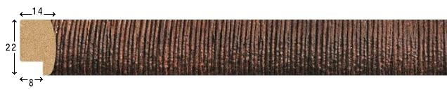 А 2200-05 Профили от полистирен