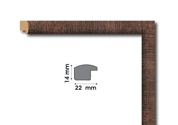 А 2200-05 Рамки от полистирен