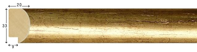 Е 3361 Профили от дърво