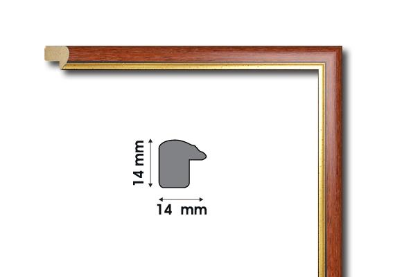 E 1250 Рамки за снимки