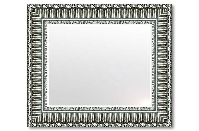 A 9512 Огледала