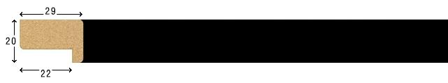 А 2014 Профили от полистирен