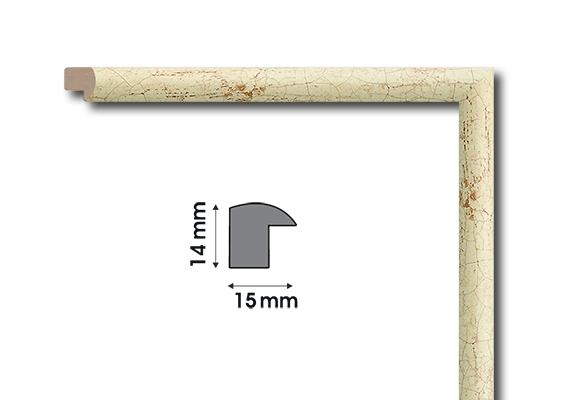 А 1420 Рамки от полистирен