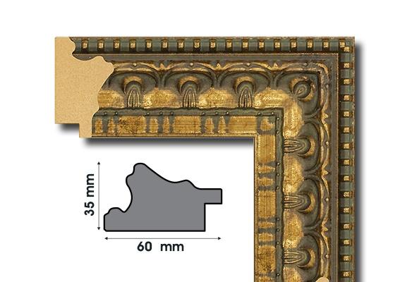 А 6035-1 Рамки от полистирен