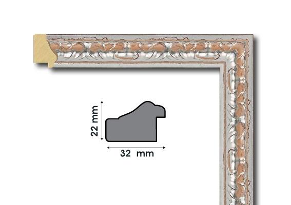 Е 3222 Рамки за снимки