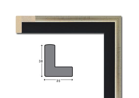 E 3532 Рамки