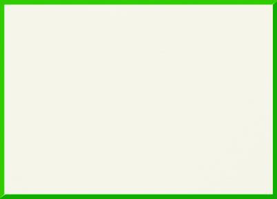 2031 зелена основа Нови продукти
