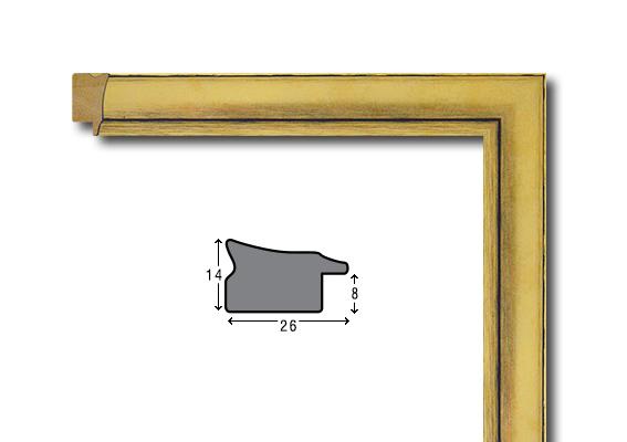 E 2630 Рамки от дърво
