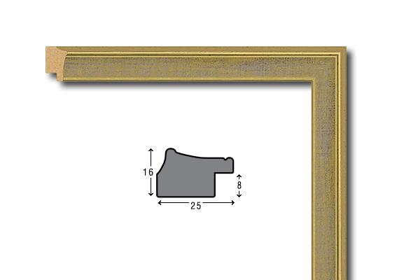 А 2516-1 Рамки от полистирен
