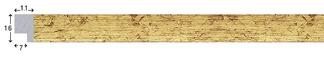 В 1611-03 Промоции