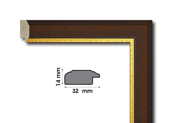 Е 3231 Рамки за снимки