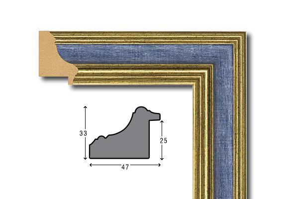 А 4750-3 Рамки от полистирен