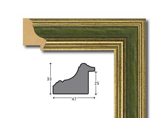 А 4750-4 Рамки от полистирен