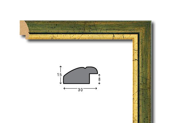 А 2905 Рамки от полистирен