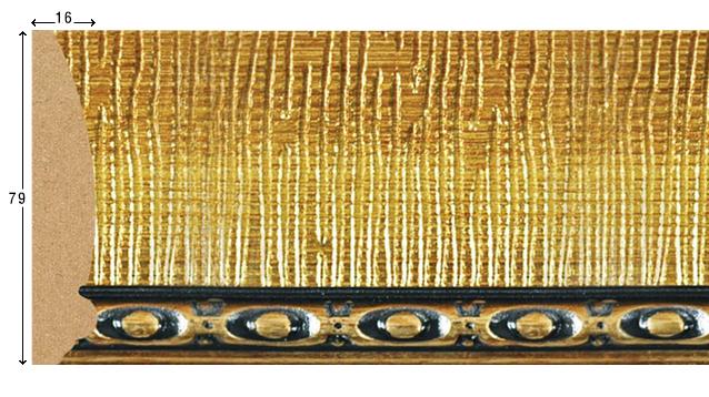 МВ 6030 Профили за интериор