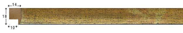 Е 1811 Профили
