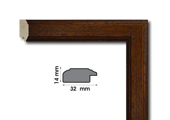 Е 3232 Рамки за снимки